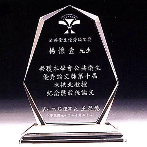 Grrace水晶獎牌